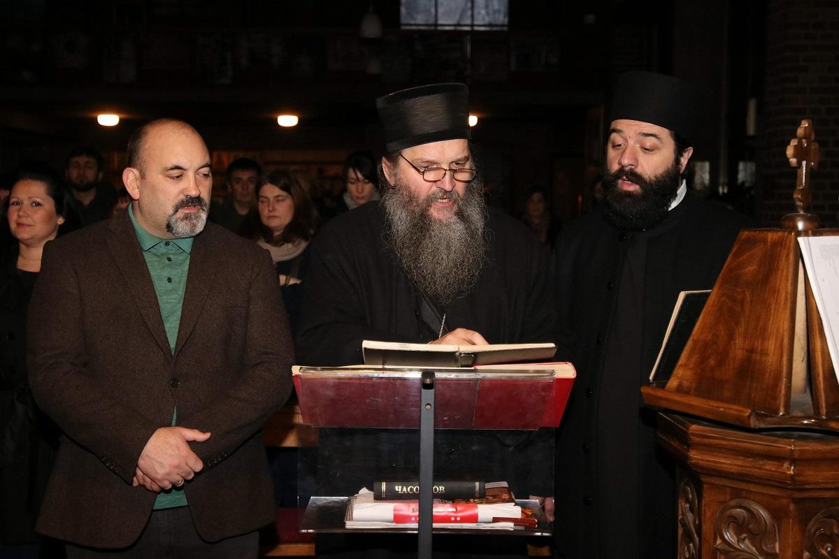 Епископ Андреј у Келну