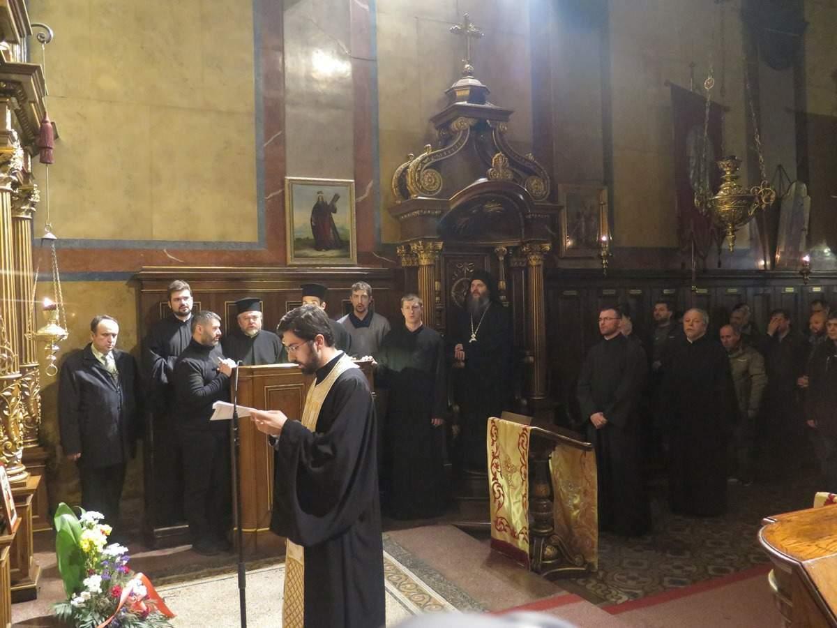 Вечерње и свечани годишњи пријем Црквене општине Светога Саве