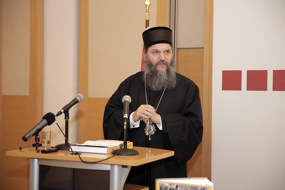 Епископ Андреј на међуверском симпосиону у Бечу
