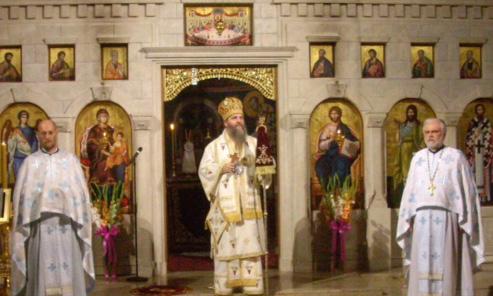 Недеља девета по Духовима у храму Васкрсења у Бечу
