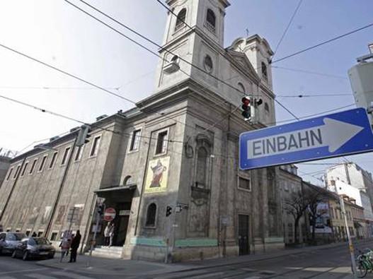 Прво донаторско вече за преуређење храма у Бечу