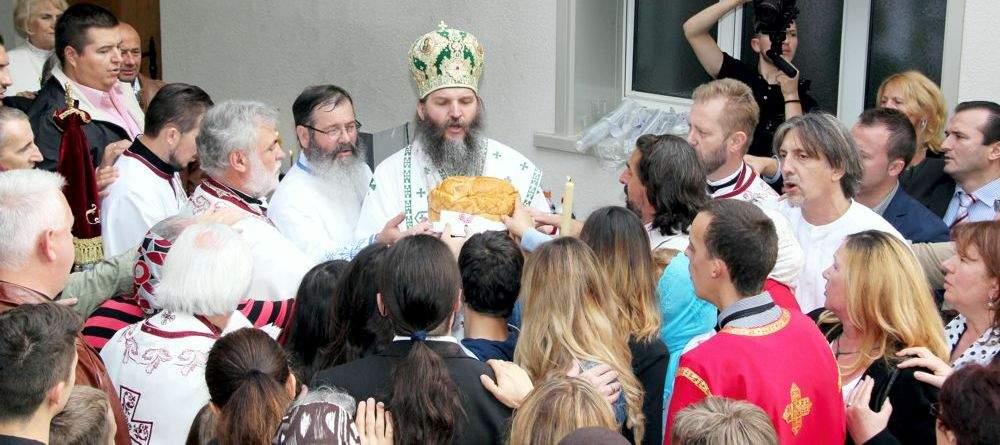 Епископ Андреј у Санкт Галену