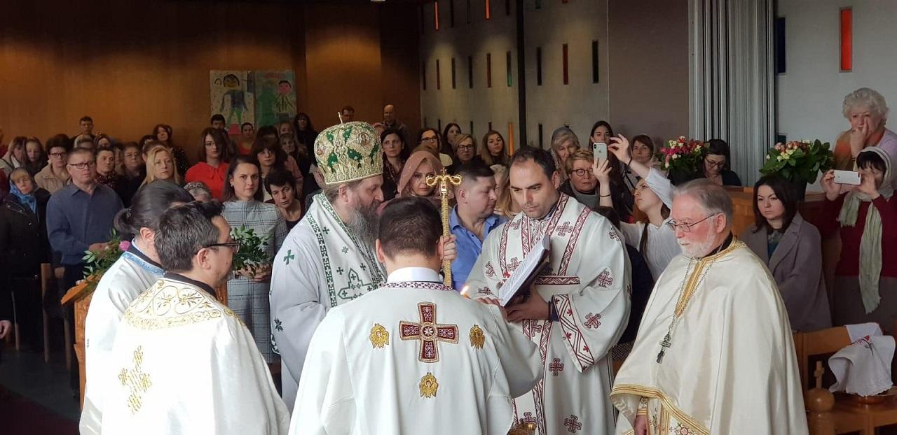 Слава парохије у Лозани
