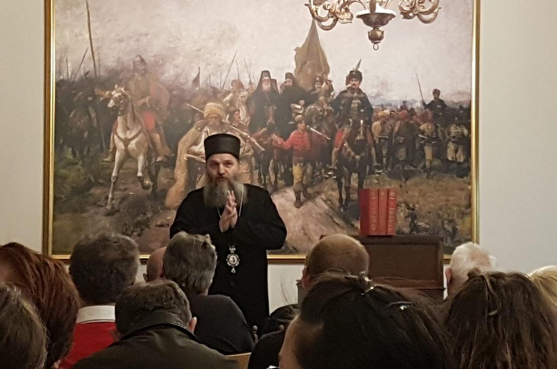 Предавање Епископа Андреја