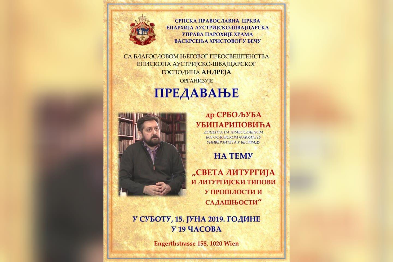 Предстојећи догађај у храму Васкрсења Христовог у Бечу