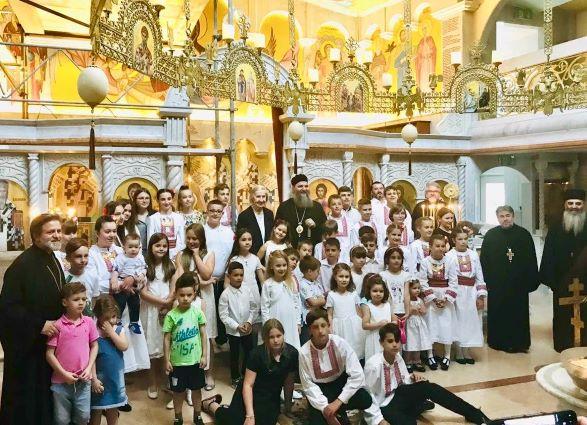 Св. Јустин Ћелијски-дечија слава Светоуспенског храма у Цириху