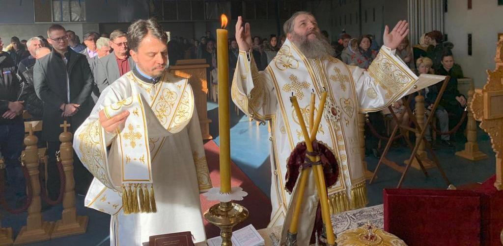 Архипастирска посета и прослава парохијске славе у Лозани