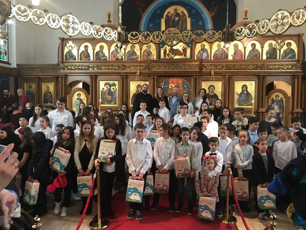 Прослава Савиндана у храму Свете Тројице