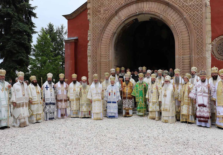 Саопштење за јавност Светог Архијерејског Сабора