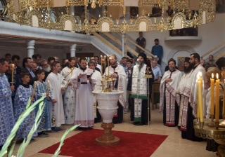 Храмовна слава Цркве у Цириху