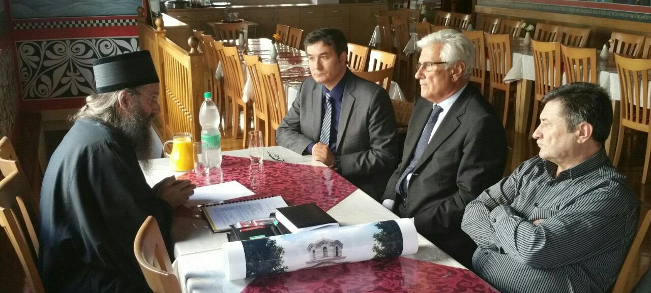 Састана Епископа Андреја и ЊЕ амбасадора Пере Јанковића