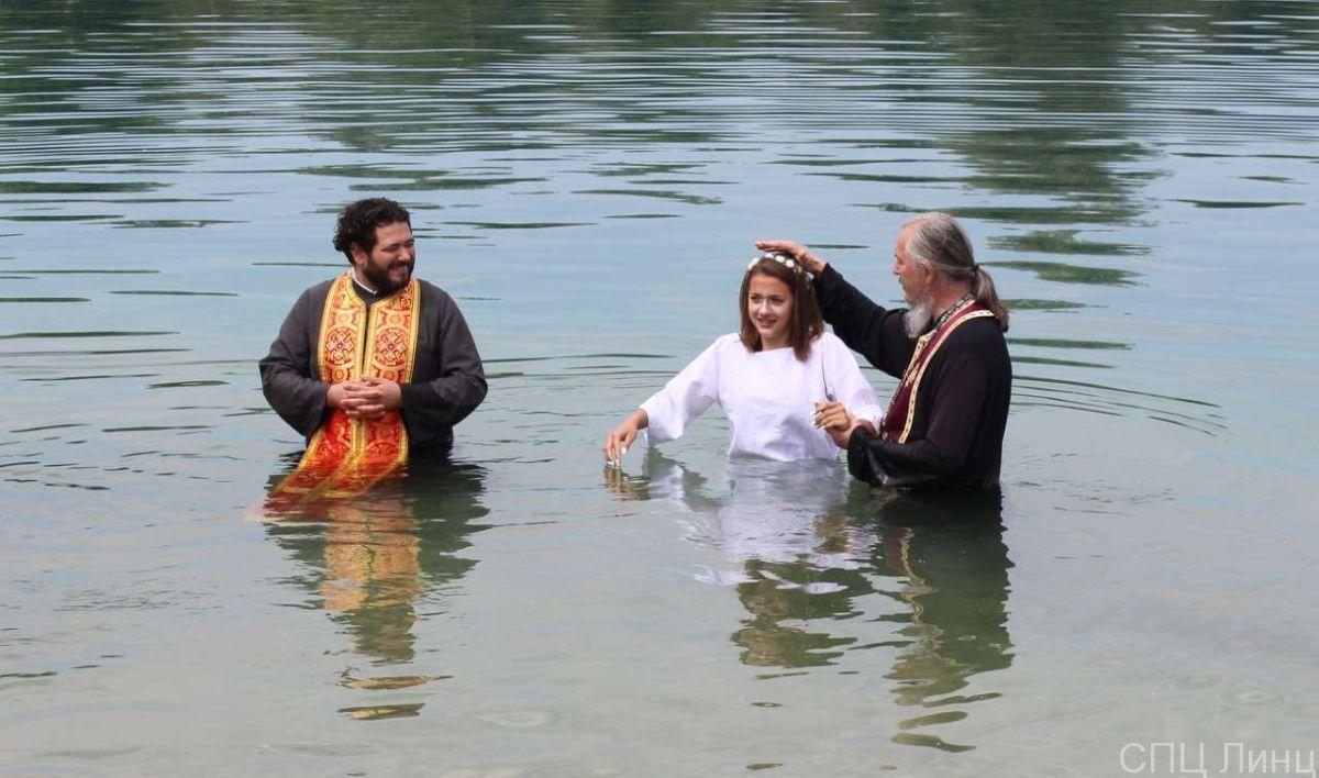Саборно крштење у Горњој Аустрији