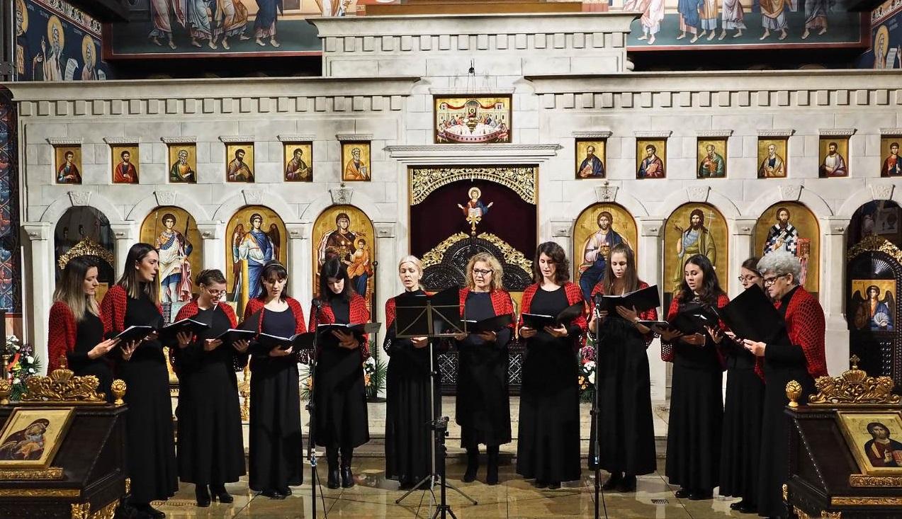 Слава Византијске певнице у Бечу